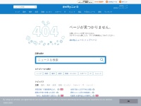 織田裕二主演ドラマにまさかの「ワンピース」が登場!?【視聴熱TOP3】