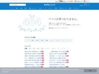 今週のアクセスランキングBEST5【気になるTopics / 9月29日-10月5日】