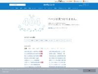 【速報】ネットユーザーが選んだ冬アニメNo.1作品は『ポプテピピック』、人気No.1キャラはポプ子に決定 …