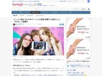 """""""マッスル美女""""やK-POPアイドルも登場!! 韓国でも急浮上した「TikTok」の影響力"""