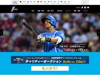NPB.jp 日本野球機構