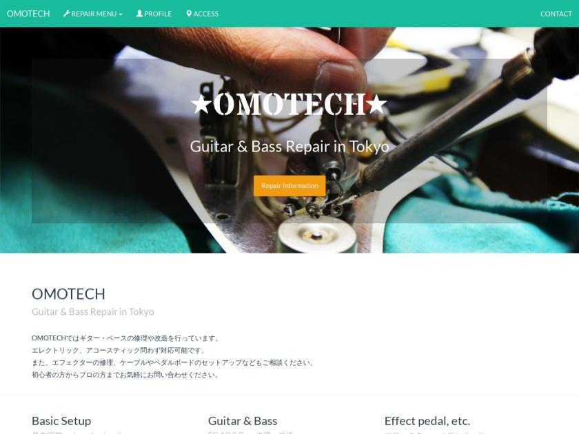 OMOTECH Guitar & Bass Repair