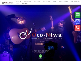 Oto-Niwa by SOUNDGARDEN