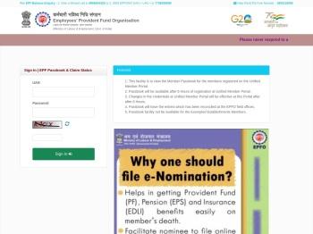 EPFO | Member Passbook - Employees Provident Fund