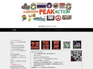 福島PEAK ACTION