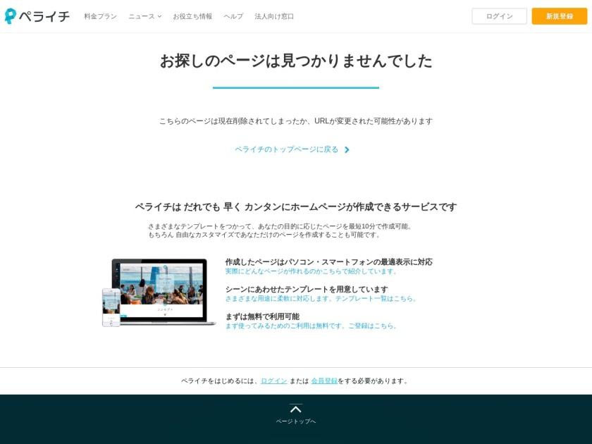 64(ロクヨン)ダイナー