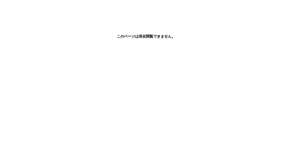 AROMA THEMIS〜アロマテミス