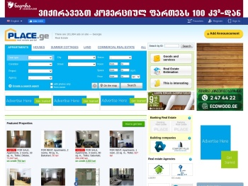 Real estate portal in Georgia, flat, apartment, land, commercial ...