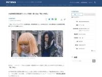 ぴあ映画初日満足度ランキング発表!第1位は『翔んで埼玉』