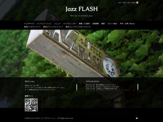 新潟Jazz Flash