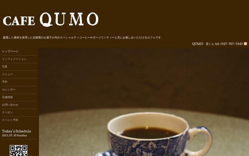 QUMO 雲くも
