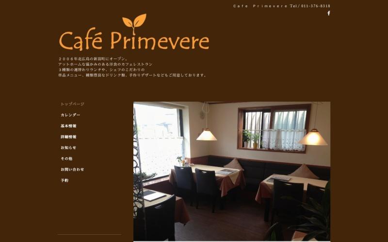 Cafe Primevere