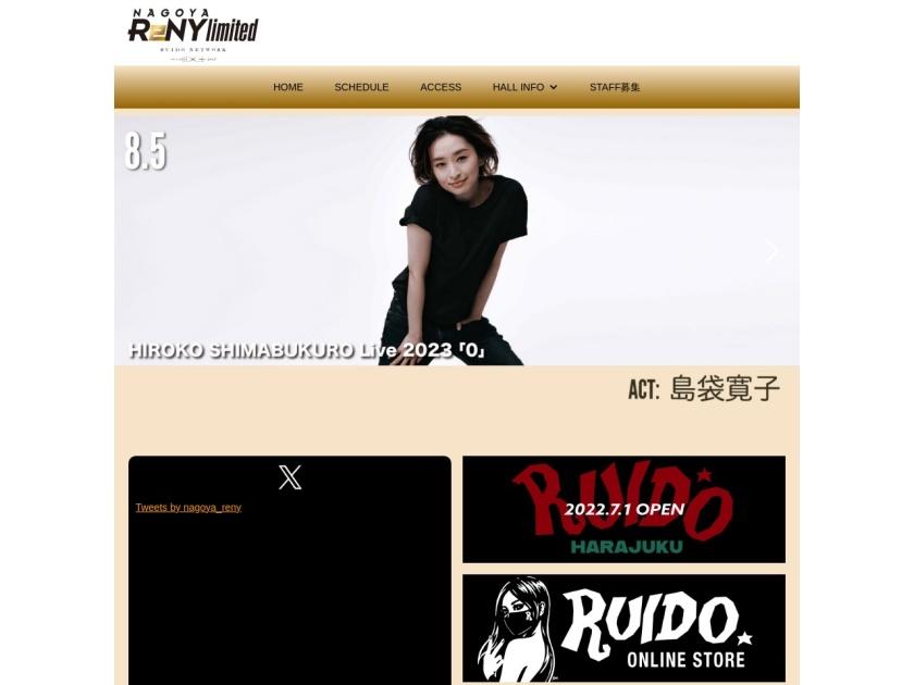 名古屋ReNY limited