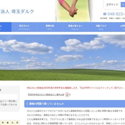 http://saitama-darc.com/