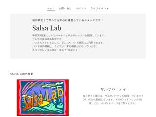 Salsa Lab (サルサラボ)