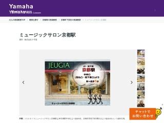 JEUGIA リハーサルスタジオ Jスクエア