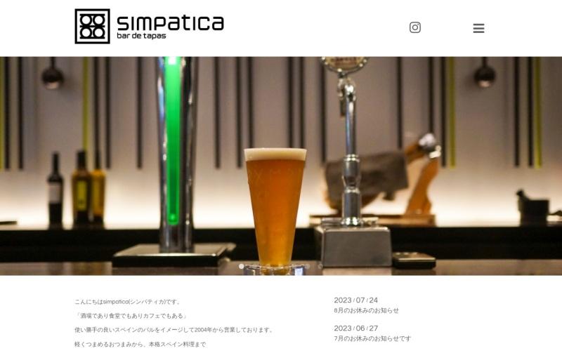simpatica (シンパティカ) スペインバル・レストラン