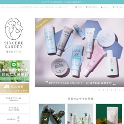 シンシア・ガーデンweb shop