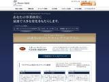 士業・コンサルタントのWeb集客・マーケティング