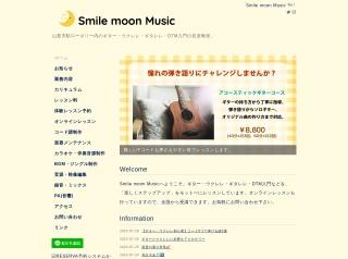 Smile moon Music