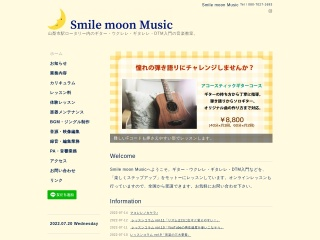 Smile moon Music