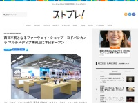 西日本初となるファーウェイ・ショップ ヨドバシカメラ マルチメディア梅田店に本日オープン!