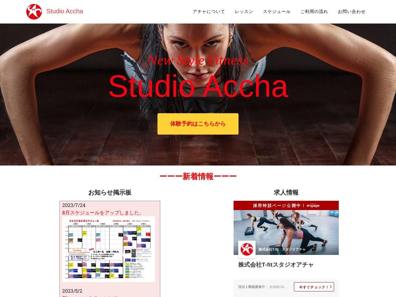 Studio Acchaのイメージ写真