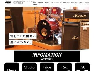 SOUND STUDIO LAPIN