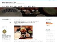 いちりき「唐揚げ定食」(四国中央市)