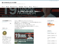 カープ観戦(2014年7月6日)~動画あり~