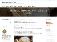 お好み焼き「せと」(東広島市)美味しいチーズトッピング 2014.8.21