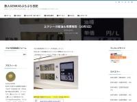 エクシーガ給油&燃費報告(10月5日)
