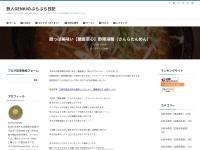 酸っぱ美味い【麺屋菜心】酢辣湯麺(さんらたんめん)