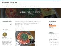 お好み焼きマウスパッド【KINSAI】