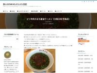 ピリ辛肉そぼろ醤油ラーメン【大阪王将 早島店】