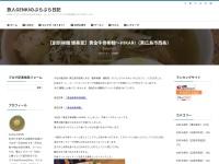 【創新柳麺 健美堂】黄金牛骨柳麺~HIKARI(東広島市西条)