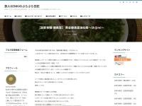 【創新柳麺 健美堂】 黄金健美醤油拉麺~Shijimi~