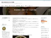 無化調の美味しい醤油ラーメン【らぁめん紺屋】