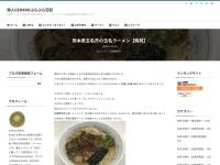 熊本県玉名市の玉名ラーメン【桃苑】