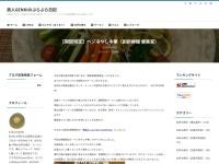 【期間限定】ベジ冷やし中華(創新柳麺 健美堂)