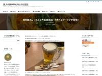焼肉屋さん【カルビ大福 西条店】のカルビラーメンが美味い