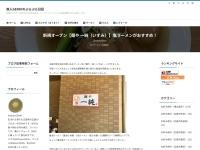 新規オープン【麺や 一純(いずみ)】塩ラーメンがおすすめ!
