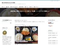 尾道市美ノ郷町にあるトンカツ屋さん【仁屋】リーズナブルで美味しい