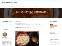 海鮮のっけ丼がお得で美味しい【丸亀製麺 東広島店】