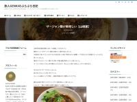 ザージャン麺が美味しい【山椒屋】