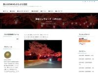 夜桜とレヴォーグ(3月31日)
