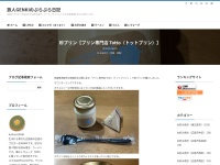 砂プリン【プリン専門店 Totto(トットプリン)】