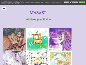 MASAKI BELIEVE YOUR FINDS