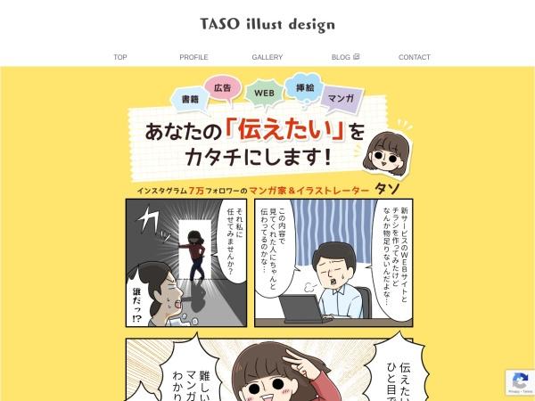 TASO illust design