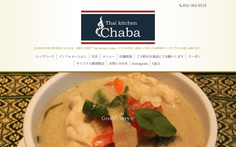 Thai kitchen Chaba